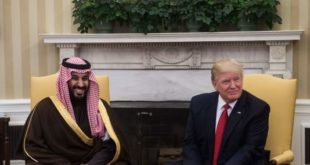 دونالد ترامپ -عربستان