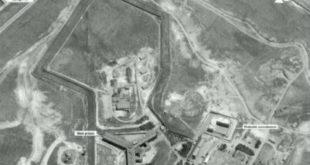 تصویر ماهوارهای که آمریکا از زندان صیدیانا در شمال دمشق