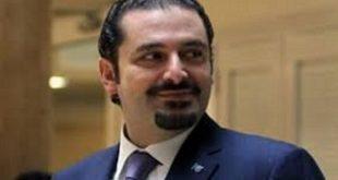 بیانیه تند حزب المستقبل لبنان علیه ایران