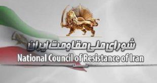 مقاومت ایران اشغالگری سپاه پاسداران در کرکوک را قویاً محکوم میکند و خواستار اقدام فوری شورای امنیت است