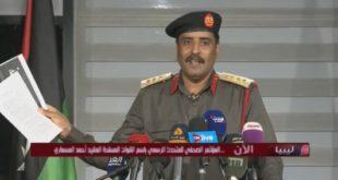 سرهنگ احمد المسماری سخنگوی ارتش ملی لیبی