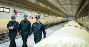 رنامه موشکی ایران