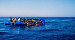 آوارگان و پناهجویان