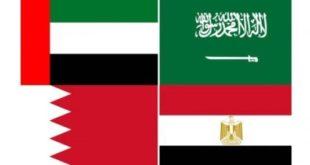 سعودی، امارات، بحرین و مصر،