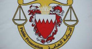 بحرین.. دستگیری اعضای یک گروه تروریستی وابسته به حزبالله لبنان