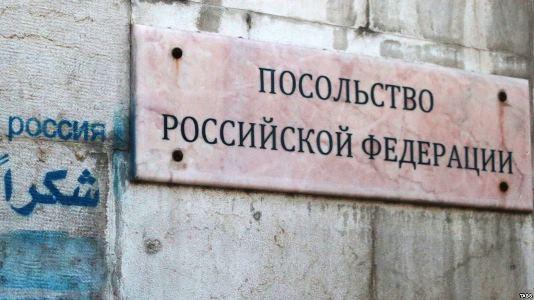 سفارت روسیه در دمشق