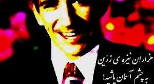 علی اکبر اکبری