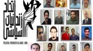 """اعتصاب غذا ی """"شیر مردان """"در بند"""
