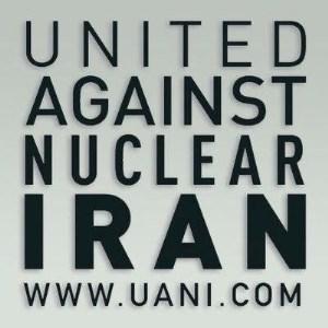 اتحاد عليه ايران هستهاى