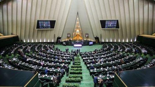 مجلس ایران