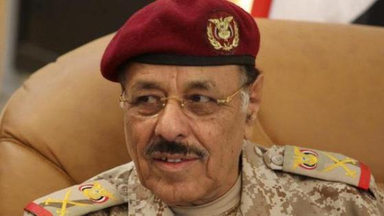 ژنرال علی محسن صالح ، معاون رئیس جمهوری یمن،
