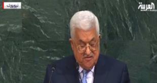 محمود عباس: ناکامی راهحل دو دولت، راهی جز ادامه مبارزه فرا روی فلسطینیها نمیگذارد
