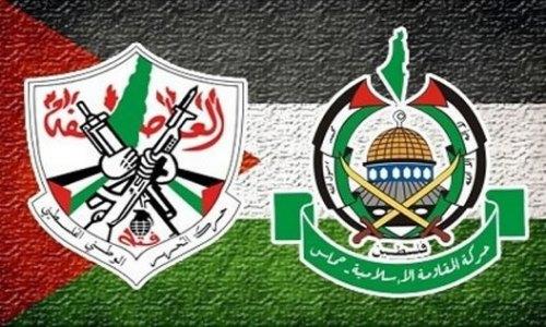 حماس- فتح