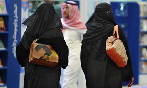 زن عربستان