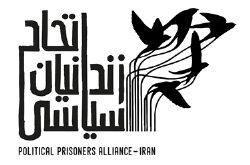 رفراندوم  در این مرحله , شعار انحرافی اصلاح طلبان و نایاک لابی رژیم است