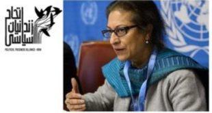 درخواست فوری از خانم عاصمه جهانگیر