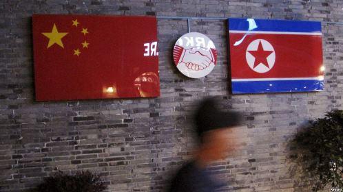 چین - کره شمالی