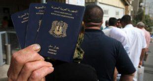 گذرنامه سفید سوری