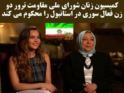 دو زن فعال سوری
