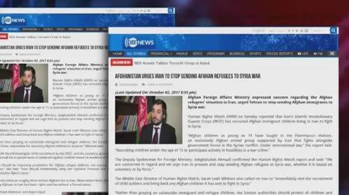 وزارتخارجه افغانستان