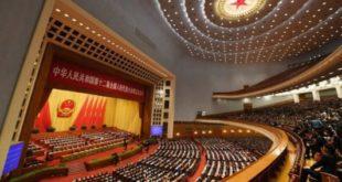 کنگره ملی حزب کمونیست
