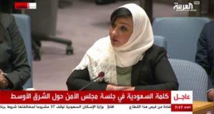نماینده سعودی در سازمان ملل: ایران از توافق اتمی جهت بیثبات کردن منطقه استفاده کرده است