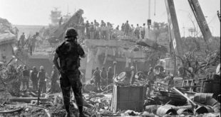 دادگاه نیویورک ايران را به خاطر قربانیان بمبگذاری بیروت ۱٫۶۸ میلیارد دلار جریمه کرد