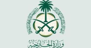عربستان سعودی سفیرش را با هدف مشورت از آلمان فراخواند