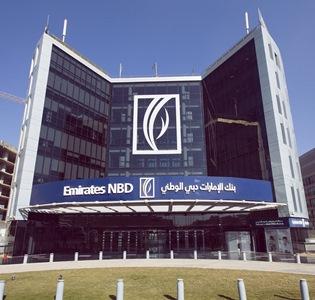بانک اماراتی