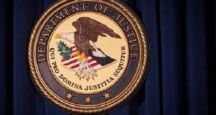 احتمال افشای پروندههایی علیه ایران از سوی وزارت دادگستری آمریکا
