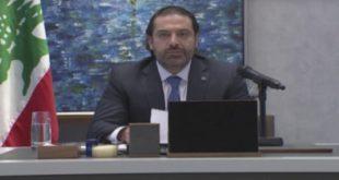 سعد الحریری از قلب بیروت: با شما میمانم تا عربیت لبنان را حفظ کنیم