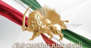 ایران: اعدام هشت زندانی در روزهای قیام به منظور تشدید ارعاب جامعه