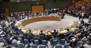 شورای امنیت درباره «بیتالمقدس» نشست فوقالعاده تشکیل میدهد