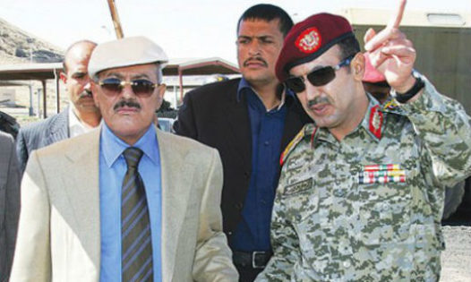 احمد علی، فرزند علی عبدالله صالح،