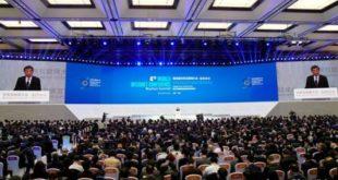 کنفرانس بینالمللی اینترنت در چین