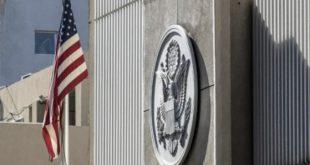 سفارت آمریکا در اسرائیل