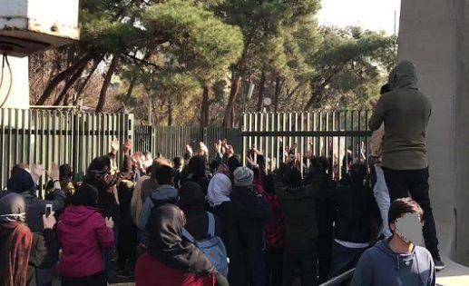 اعتراضات به تهران کشید