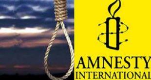 عفو بینالملل: اعدام نوجوان ایرانی را متوقف کنید