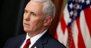 مایک پنس: ترامپ دیگر توافق فاجعه بار هستهای را تایید نمیکند
