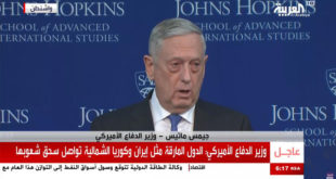 وزیر دفاع آمریکا: رژیمهای سرکشی چون ایران ثبات جهانی را تهدید میکنند