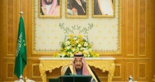 دولت عربستان رژیم ایران را بزرگترین حامی تروریسم در جهان توصیف کرد