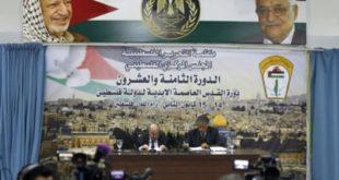 سازمان آزادیبخش فلسطین شناسایی اسرائیل را تعلیق کرد