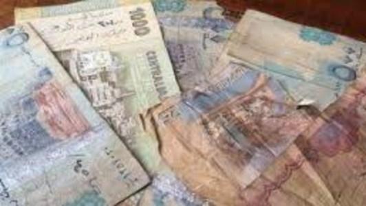 پول یمن