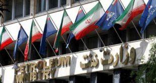 اختلاس ۱۰۰ میلیارد تومانی در شركت ملی نفت ایران و فرار خزانه دار