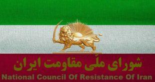 فراخوان به اقدام فوری بین المللی برای آزادی زنان دستگیر شده در ایران