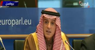 عادل الجبیر: به ایران میگوییم بس کند، انقلاب تمام شد