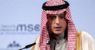 الجبیر:تجارت اروپا با ایران حامیان تروریسم را تقویت میکند