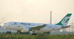 آمریکا یک شرکت ملی ترکیه و سه کمپانی دیگر این کشور را به اتهام تامین قطعات هواپیما برای «ماهان» مجازات کرد