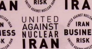 درخواست «اتحاد علیه ایران اتمی»: علیه پولشویی و حمایت ایران از تروریسم اقدام شود