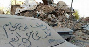 در یک اقدام کثیف حکومت آخوندی اقدام به توزیع کفن هدیه در میان بازماندگان زلزله پرداخته است